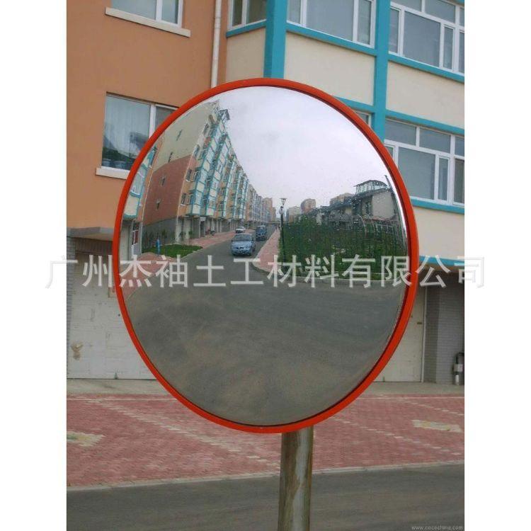 道路交通广角镜价格安全凸面镜厂家供应转弯镜防盗镜规格齐全