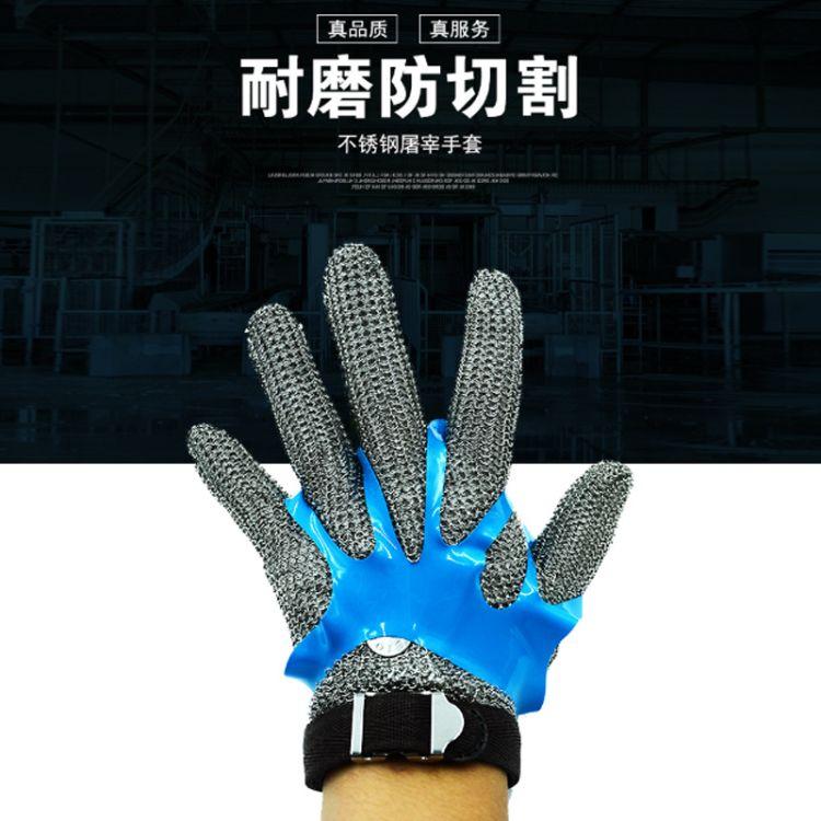 厂家直销 不锈钢丝编织手套 防切割不锈钢手套 量大价优可定制