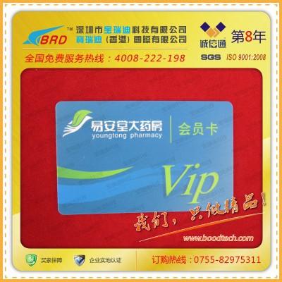 【质量好价格优】PVC会员卡制作 VIP会员卡 印刷贵宾卡vip卡