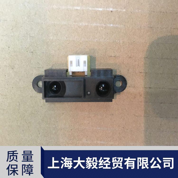 荐 夏普SHARP原装绝缘体模拟型测距传感器  物位传感器