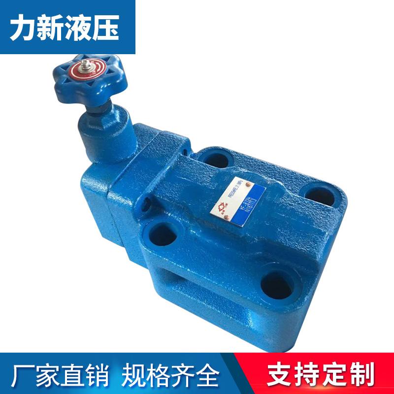 厂家直销溢流阀YF-B32H4上海型溢流阀高压溢流阀