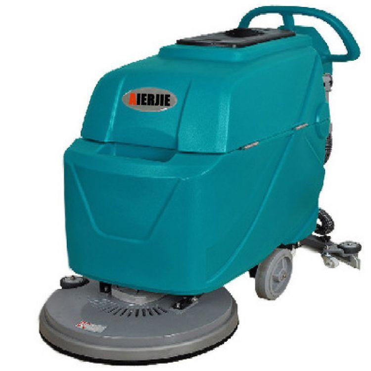 河南全自动洗地机工厂物业电动手推式洗地机