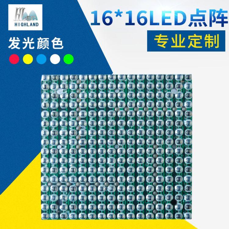 高铁用Ф1.8LED dot matrix 16*16橙色高亮度LED点阵模块