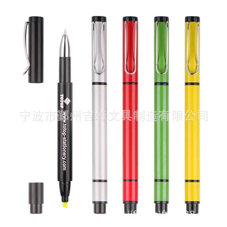 亮光彩漆铝杆双头荧光笔,钢丝笔夹THB002 定制logo广告圆珠笔