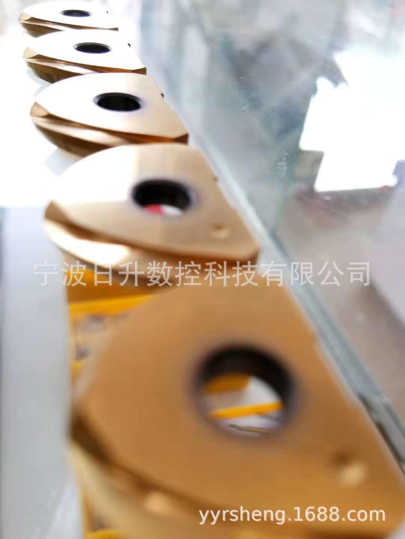 台湾震虎球刀片(R10)汽车模具刀片