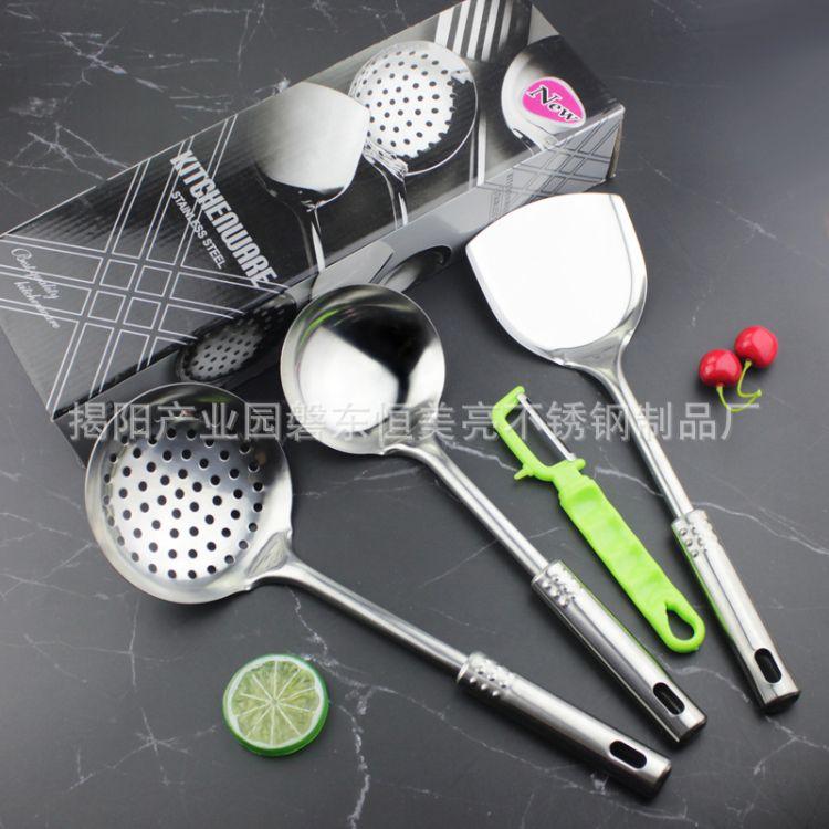【不锈钢厨具套装】菜铲、粥勺、削皮器 电器促销赠品 厂家直销