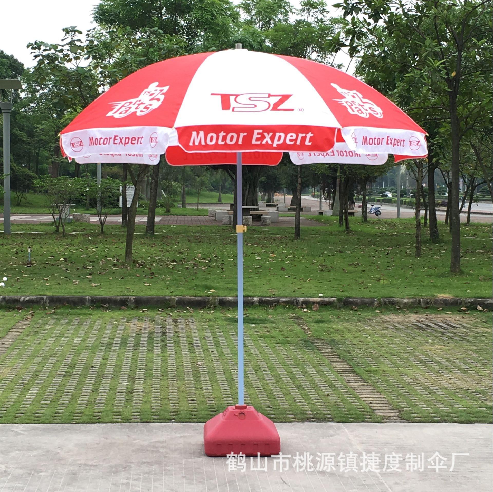 户外沙滩伞大号防风遮阳伞促销广告太阳伞摆地摊遮阳伞定做礼品伞
