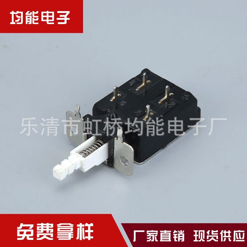 高品质大电流电源开关 自锁开关直键开关KDC-A04-3(A11)联动开关
