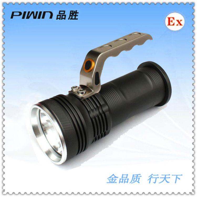 品胜PS810手提防爆探照灯 T6可充电远射矿灯 户外远程狩猎灯