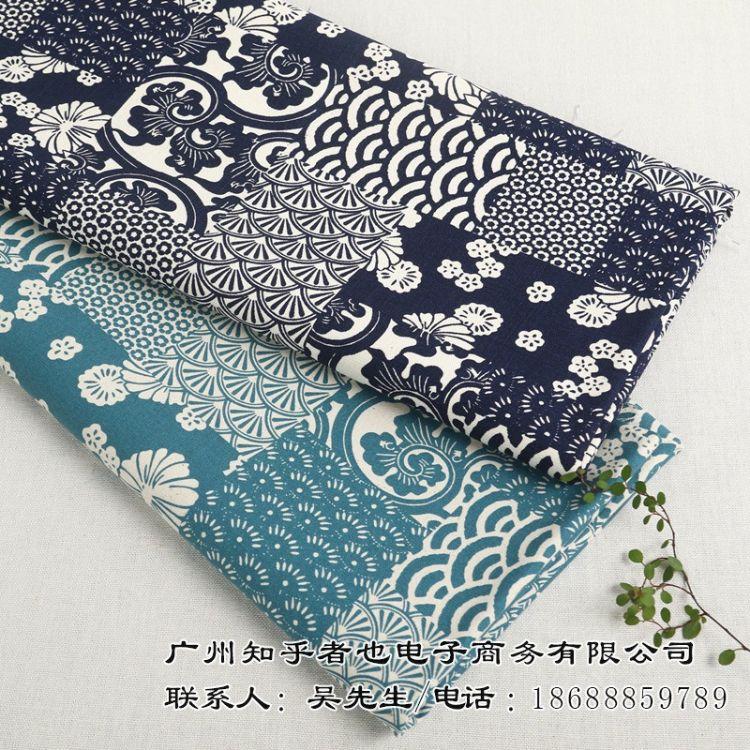 1277#日本风 印花布 和风元素素色印花 茶服茶旗茶宠装饰面料