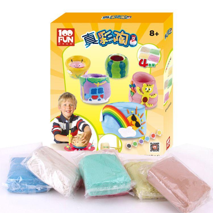 迪士尼陶艺机电动DIY儿童原色4色彩色陶泥补充装FU-0339/DS-3223