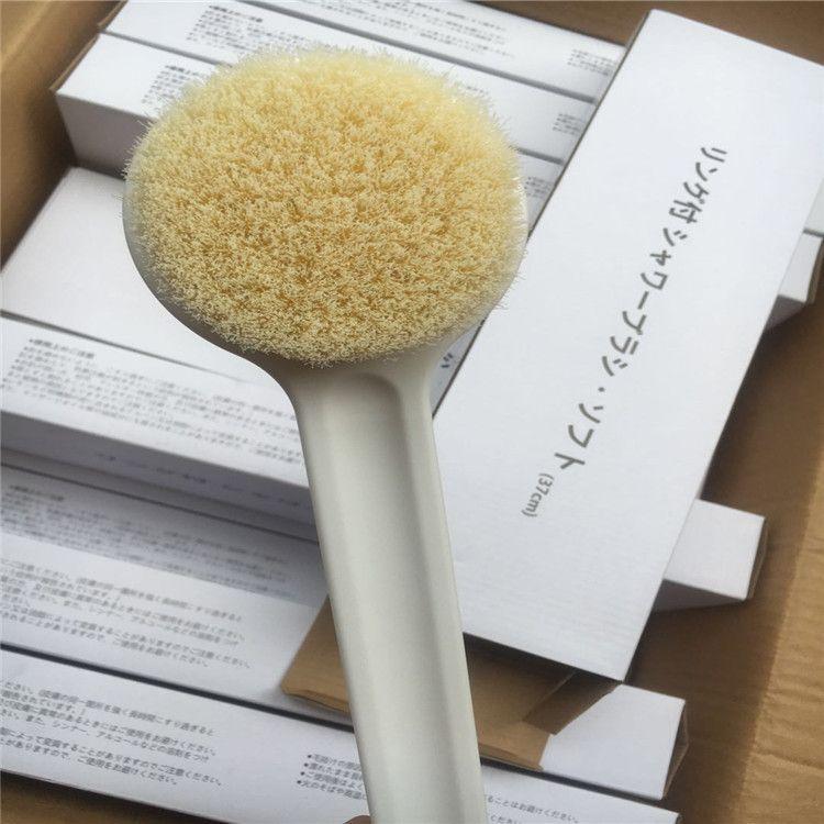 日式MUJI无印良品新款软毛长柄洗澡刷沐浴刷洗浴刷搓背刷