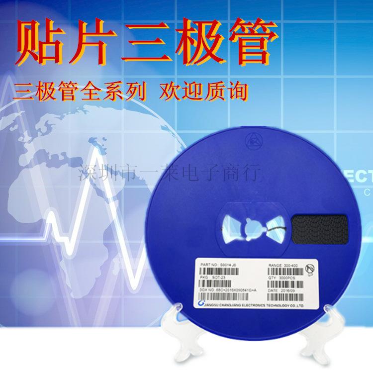 贴片三极管2SD1623 丝印DF SOT-89 封装 晶体三极管 全新原装