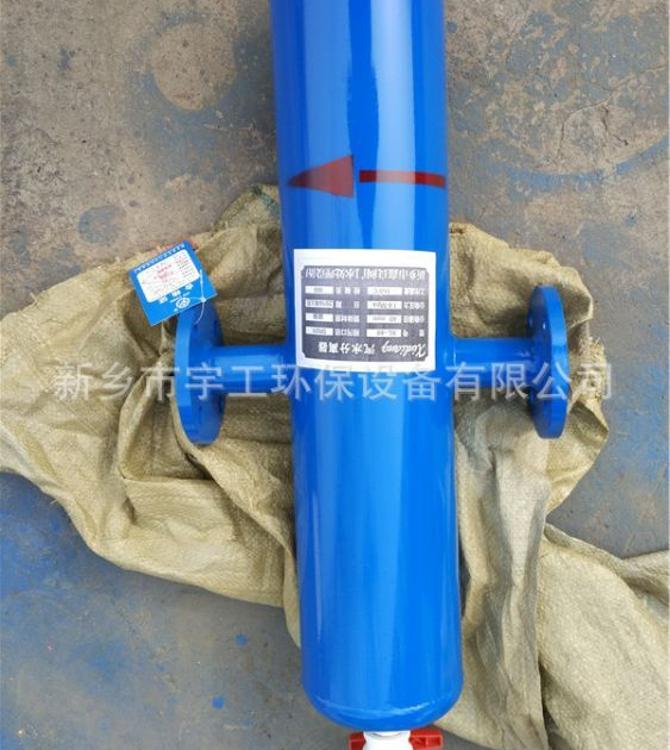 旋风汽水分离器 管道蒸汽汽水水汽分离器 挡板气水分离 厂家直销