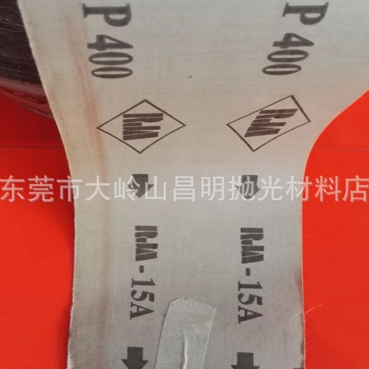 超软布砂布卷 、RJA超软布砂布卷