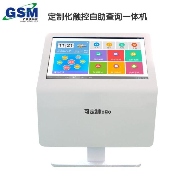 定制款立式触控一体机 液晶广告机 显示屏设备电子班牌幼教考勤机OEM厂家