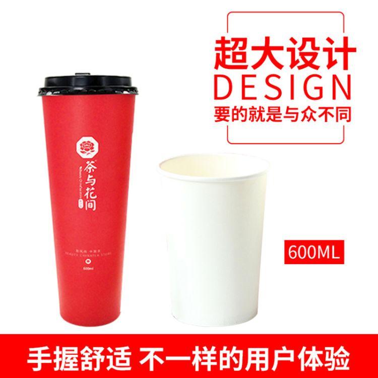 定制网红MAMACHA妈妈茶纸杯奶茶店大大杯 纯木浆带盖纸质奶茶杯