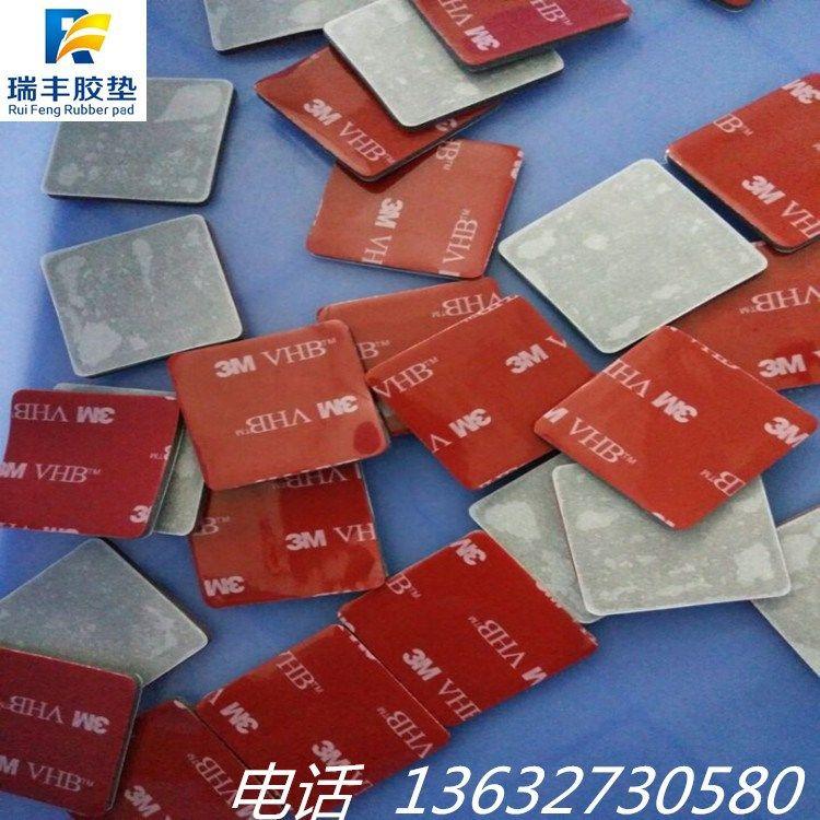 厂家直销3/mVHB/4229p双面胶/厚度可自选/各种形状都可模切