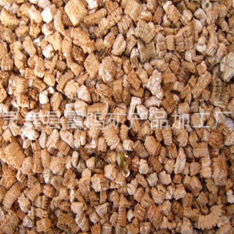 蛭石厂家供应园艺蛭石2-4mm 栽培基质3-6mm 膨胀蛭石 暖宝宝蛭石