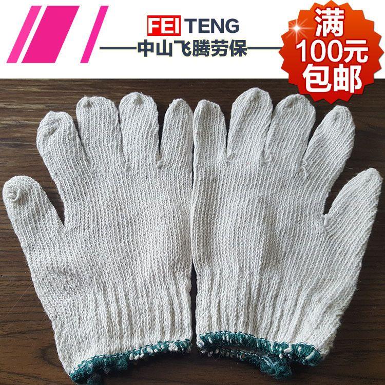 棉纱劳保作业手套  600G/700G/800G/900G劳保手套