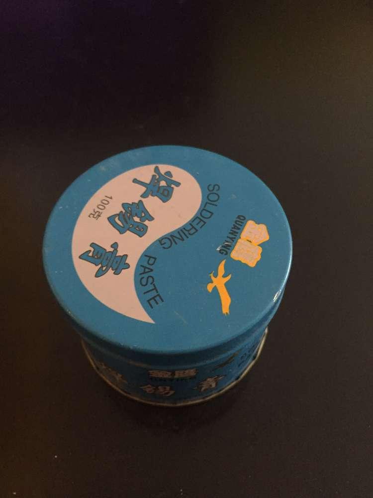 厂家直销优质焊锡膏金鹰牌焊锡膏小盒装手机维修助焊膏 电子助焊