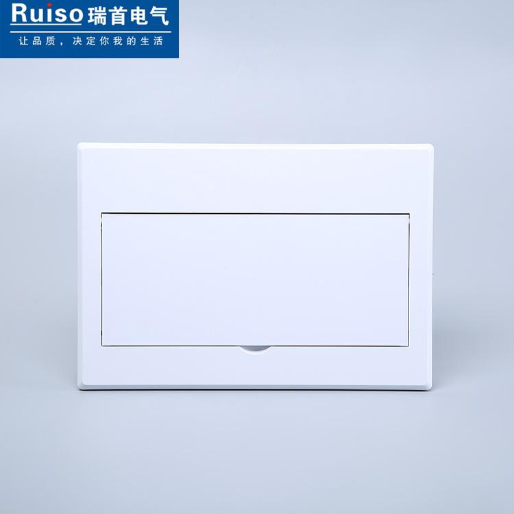 直销供应尤立科照明配电箱 回路配电箱防爆面板电箱 货源充足