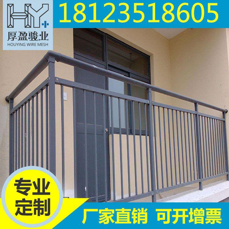 厂家批发锌钢防护栏定制别墅小区用阳台护栏  阳台防护栏杆