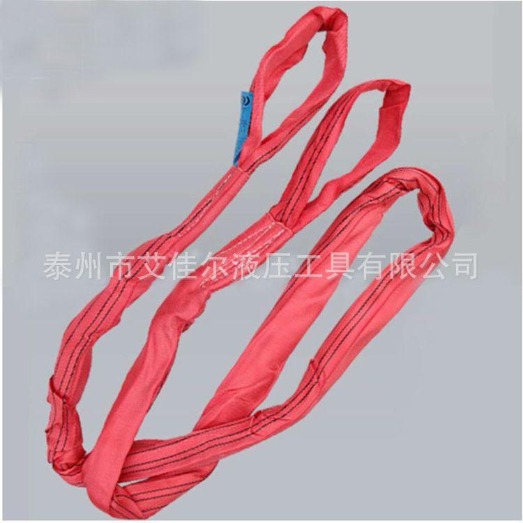 柔性吊带 双扣起重吊装带 高强涤纶吊装带