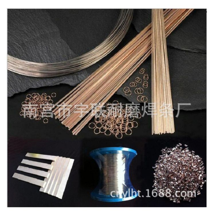 HL304银焊片 50%银焊片   50%银焊丝    50%银焊条