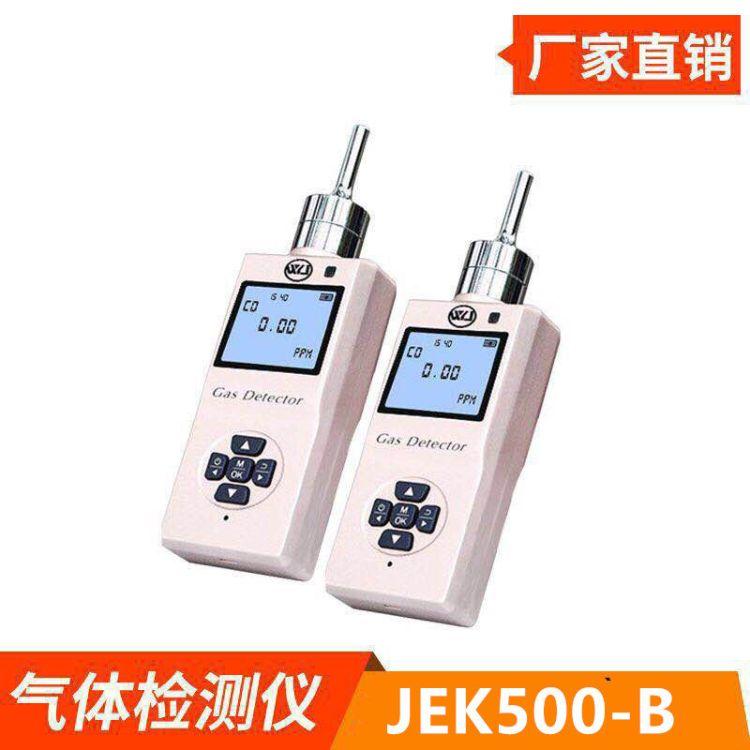 厂家热销  四氢噻吩气体检测仪 便携式THT探测器 THT探测器 传感
