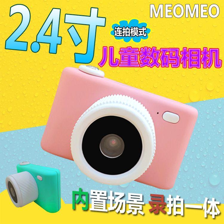 2.4寸屏幕 儿童卡通数码相机 益智玩具礼品 迷你多功能运动摄像机