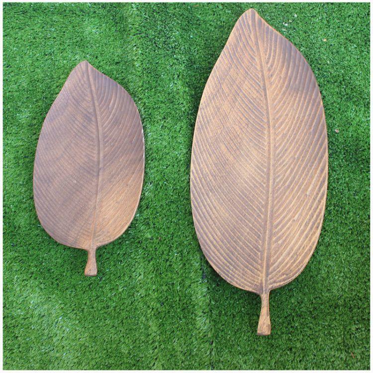创意木质茶盘 木质工艺茶托 树叶形木制茶具托盘