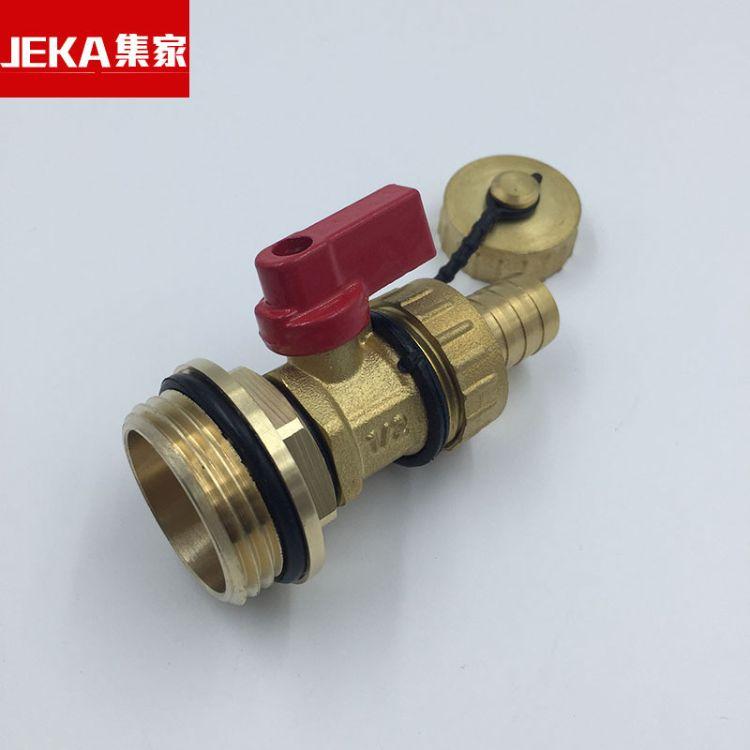 厂家直销 地暖分水器放水阀 排气排污阀 分水器末端放气阀