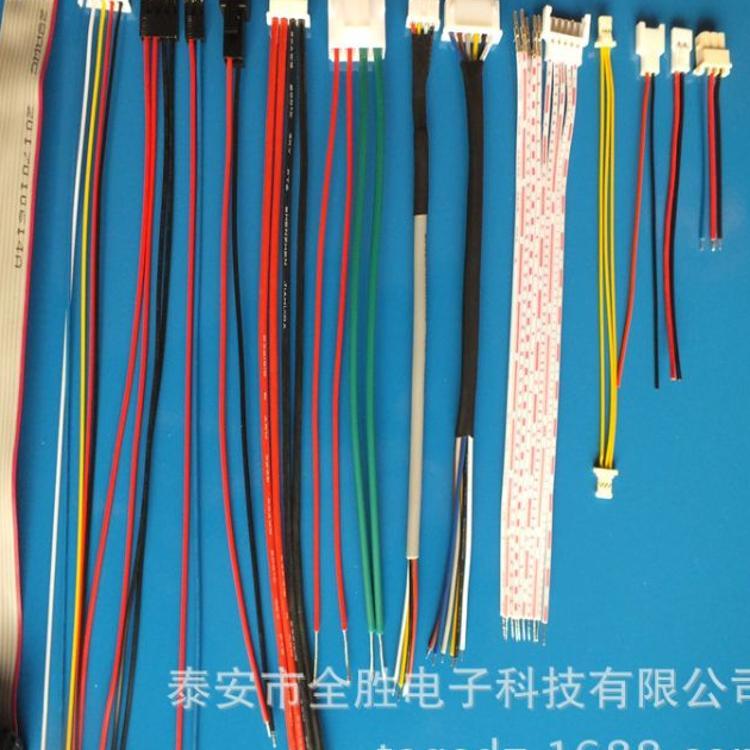 厂家加工电子线束  各种规格线材线束加工 低价热销电子线束