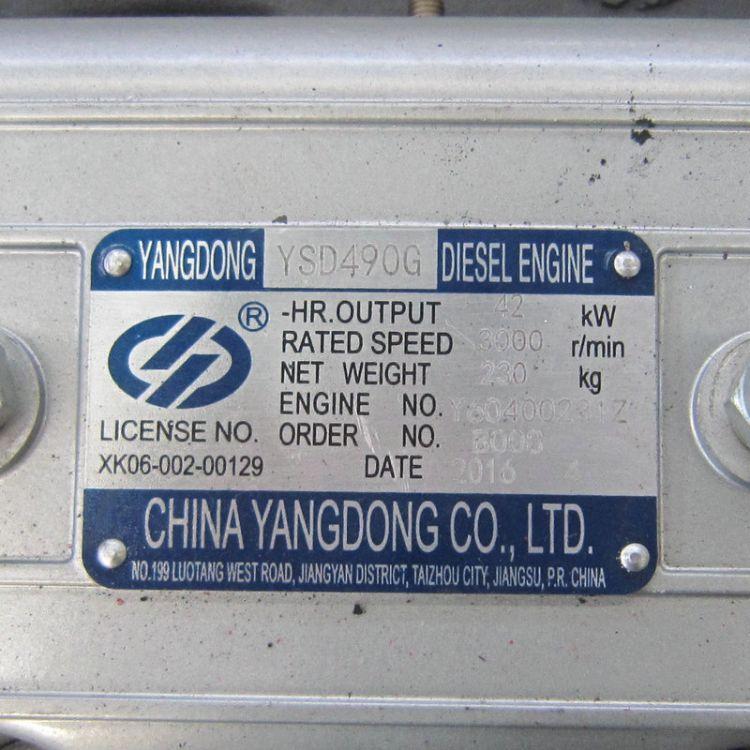 中开泵 自吸泵 清水输送离心厂家批发离心式清水泵 离心式多级泵