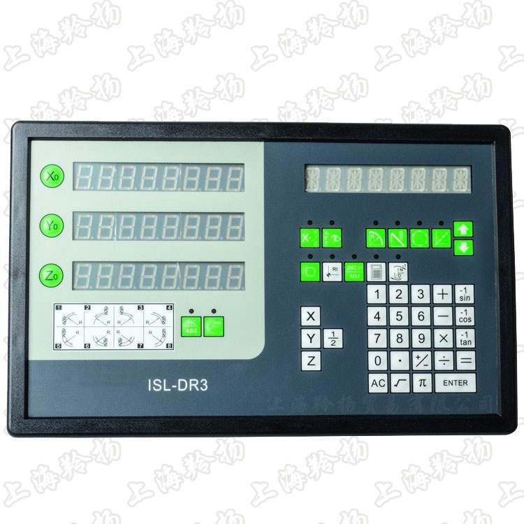 数显箱 IS10种分辨率相对测量2轴或3轴光栅尺数显箱 品质产品 上海羚扬