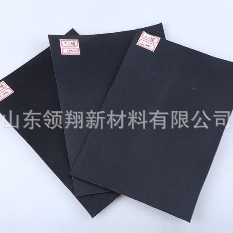 黑色HDPE土工膜 复合土工膜厂家 一布一膜 两布一膜 价格低