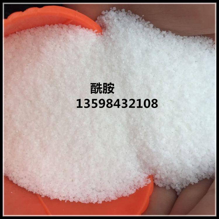 热销 工业聚丙烯酰胺 生活污水处理专用 聚丙烯酰胺 絮凝剂 沉降剂 效果好