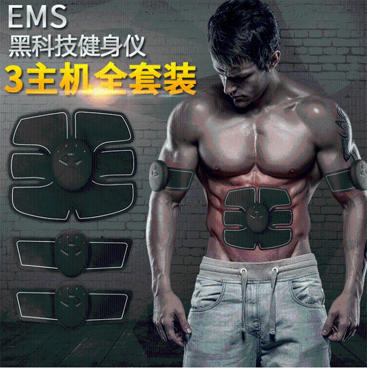 厂家直销充电款健腹器懒人肌肉训练仪家用腹肌贴批发智能健身仪