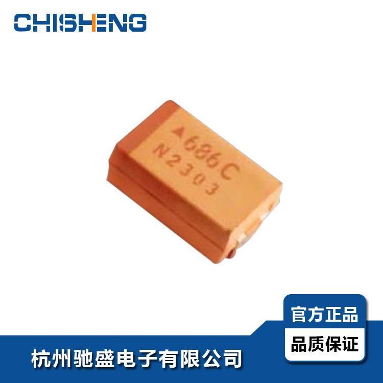 原装正品贴片钽电容 高频低阻抗贴片钽电容 10uF(106)16V
