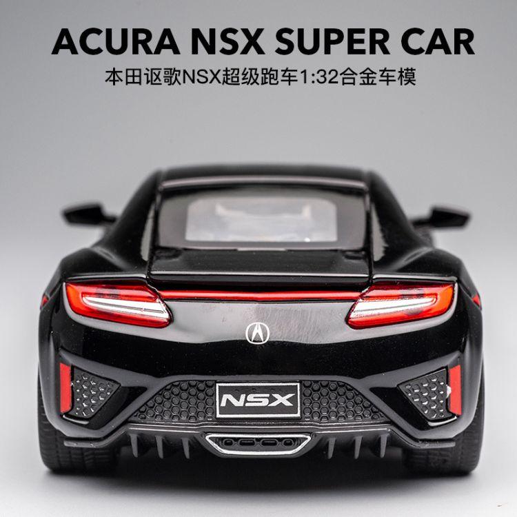 本田讴歌NSX 超跑合金车模仿真模型车摆件儿童 回力玩具小汽车批发厂家直销正版授权