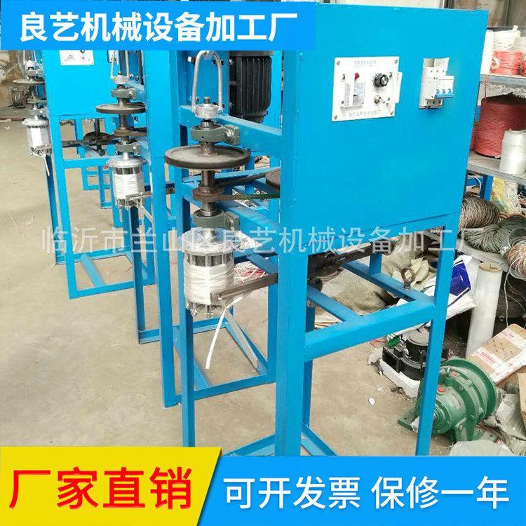 定制生产多规格收卷机 电动边料收卷机 自动收卷机