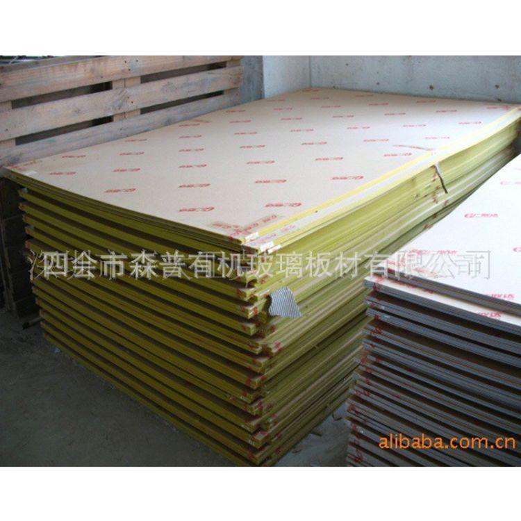 亞克力厚板  森普亞克力工廠定做進口三菱全新料澆注透明PMMA厚板來圖來樣加工