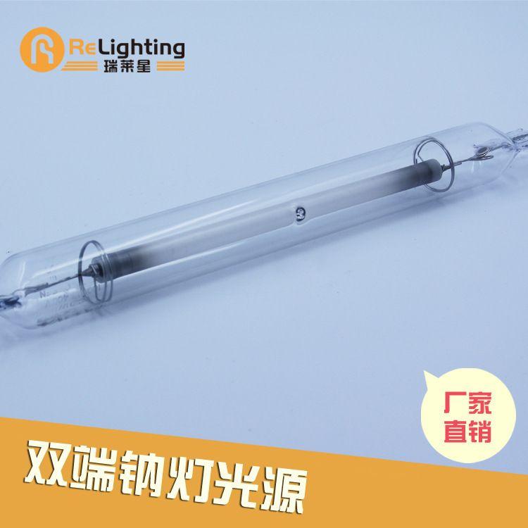 厂家直销超效双端钠灯 节能经济 T32.5玻壳 1000w 高压钠灯