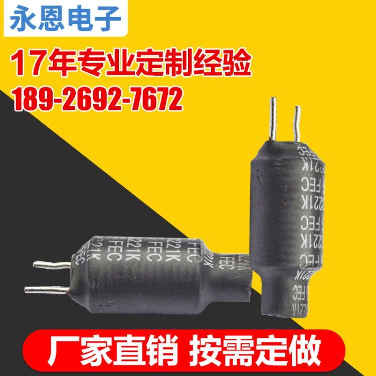 永恩电子 定制立式磁棒绕线 密封高频磁棒电感加工 滤波器棒形电感