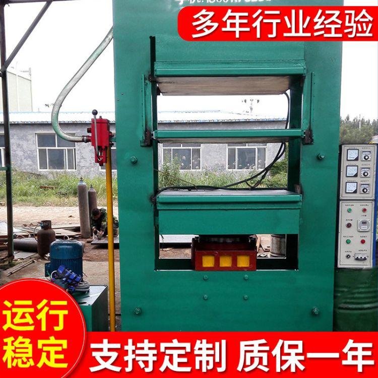 忠强 橡胶平板硫化成型机 全自动胶带硫化机 橡胶机械定制