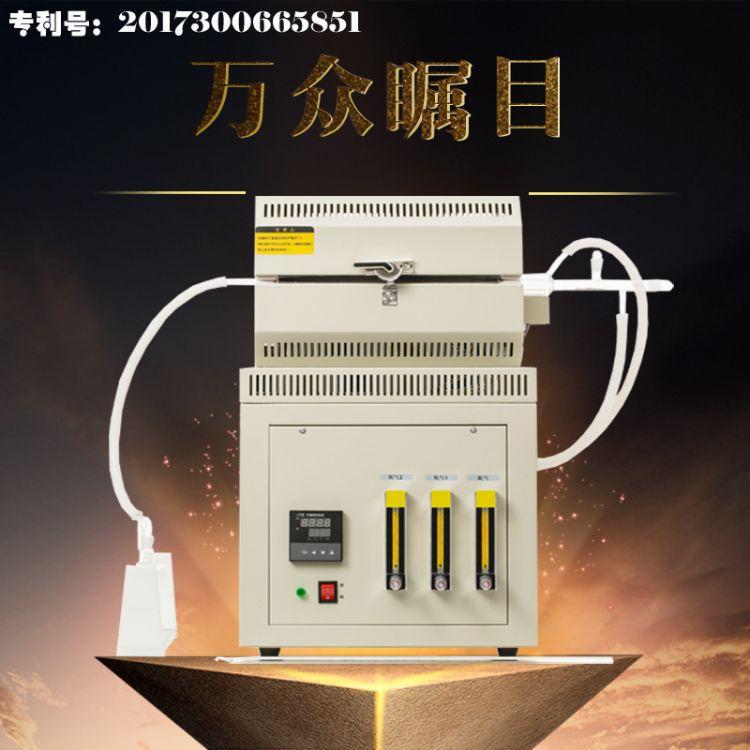 AOX-3有机卤素分析仪 AOX-3有机卤素燃烧炉 杭州卓驰仪器专利产品