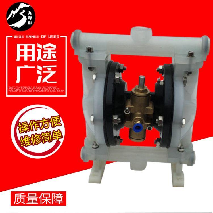 QBY-15气动隔膜泵气动双隔膜泵