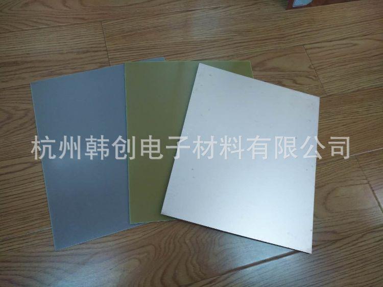 CEM-3  覆铜板 复合型 玻璃毡 耐浸焊性 抗剥强度 绝缘电阻