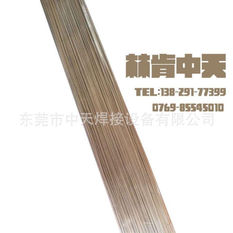 供应银焊条多规格多含量银焊条 Ag银焊条批发 欢迎咨询